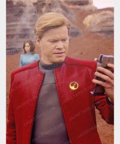 Black Mirror Robert Daly Jesse Plemons Red Jacket