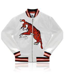 Elvis Presley White Tiger Jacket